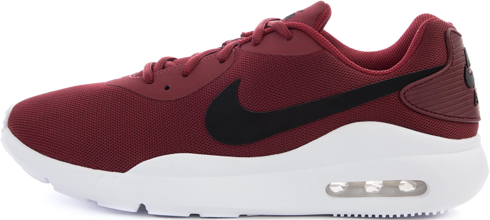 Wspierane przez oprogramowanie randkowe Skadate Nike